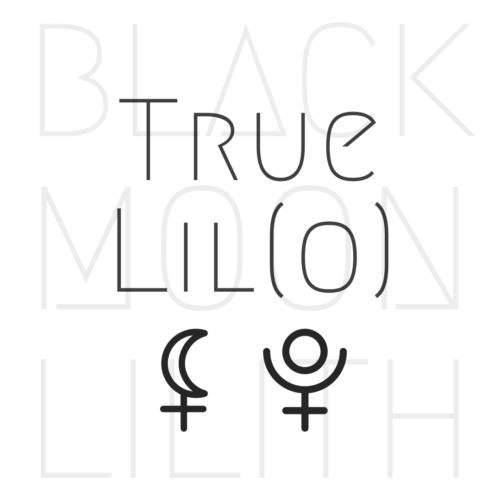 真実のリリスートゥルーブラックムーンリリスの『性』と『創造性』